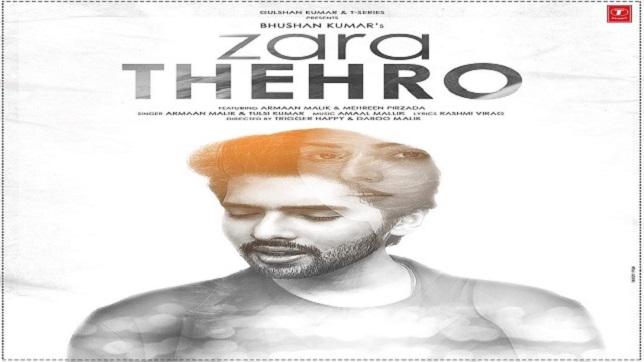 Zara Thehro Lyrics – Armaan Malik