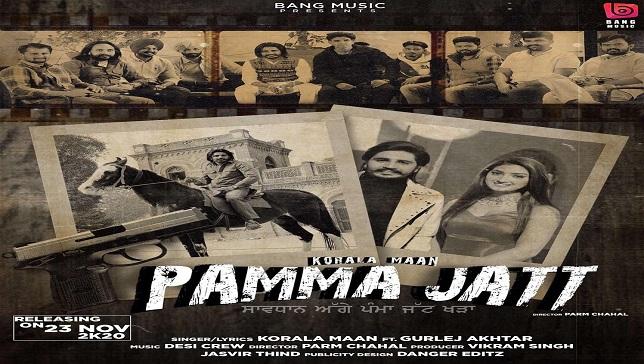 Korala Maan – Pamma Jatt Lyrics