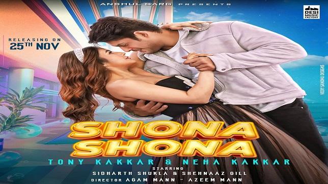 Tony Kakkar & Neha Kakkar – Shona Shona Lyrics