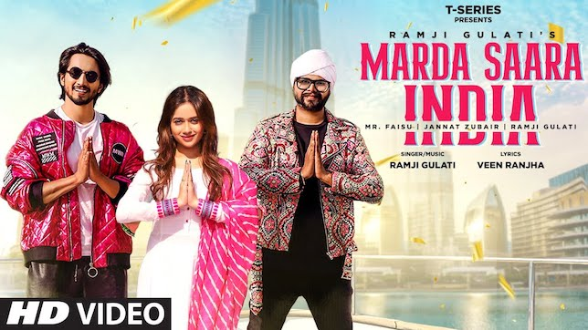 Ramji Gulati – Marda Saara India Lyrics