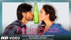 Jubin Nautiyal - Pehle Pyaar Ka Pehla Gham Lyrics (ft. Tulsi Kumar)