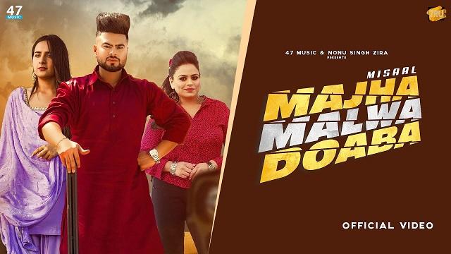 Misaal | Gurlez Akhtar – Majha Malwa Doaba Lyrics