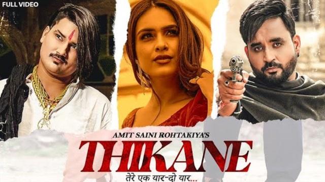 Amit Saini Rohtakiya – Thikane Lyrics