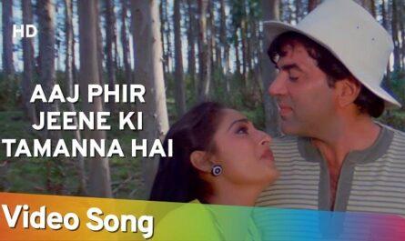 Qayamat Aaj Phir Jeene Ki Tamanna Hai Lyrics