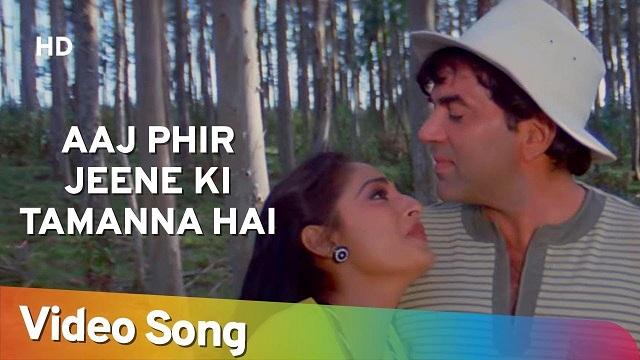 Lata Mangeshkar – Aaj Phir Jeene Ki Tamanna Hai Lyrics (From Qayamat)