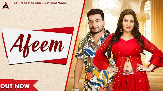 Raj Mawar – Afeem Lyrics