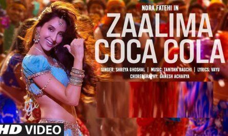 Shreya Ghoshal - Zalima Coca Cola Lyrics (From Bhuj)